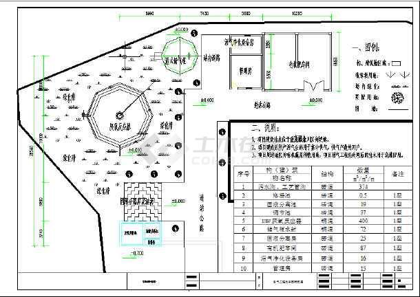 四川某养殖场污水处理全套图纸-图2