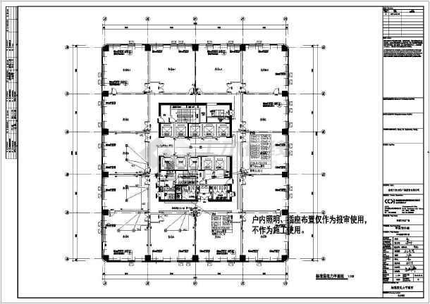 [山东]东营万达广场甲写二版图动力、照明及消防平面图(含设计说明)-图3