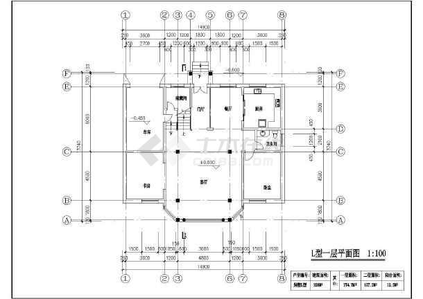 某地创业农庄L型别墅建筑图(共8张)-图2