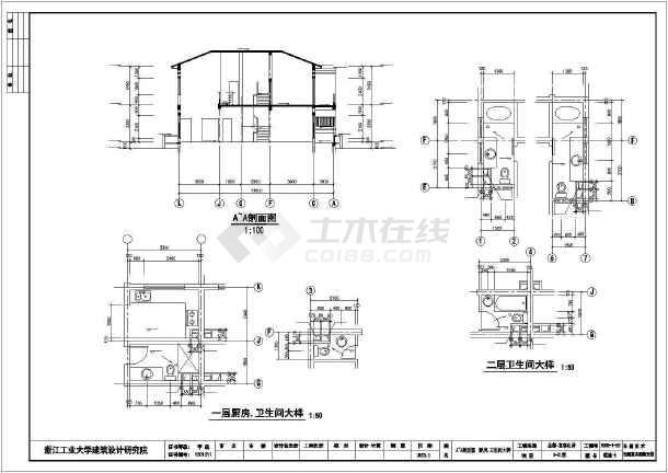 187平米欧式别墅全套建筑设计图-图3
