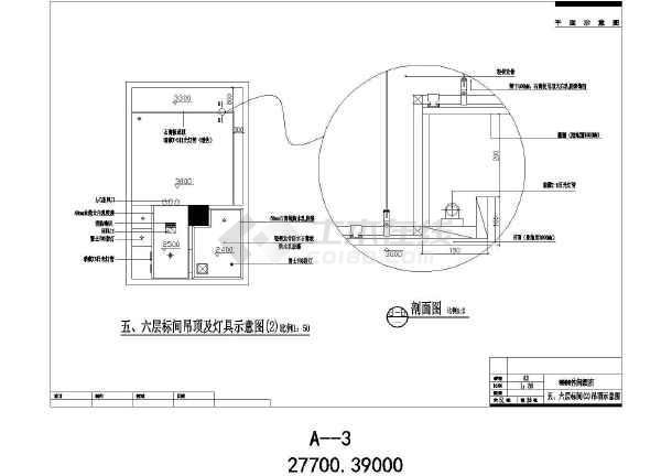休闲酒店装修设计CAD施工图-图3