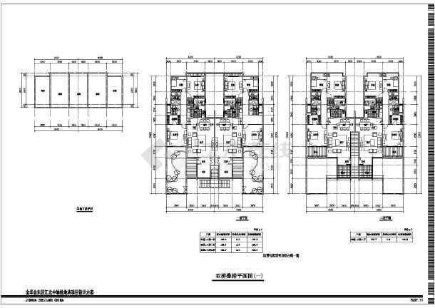 三层别墅全套建筑设计施工图-图1