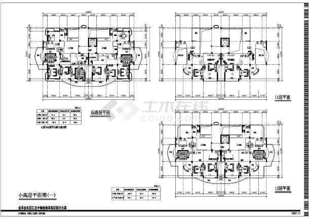 三层别墅全套建筑设计施工图-图3