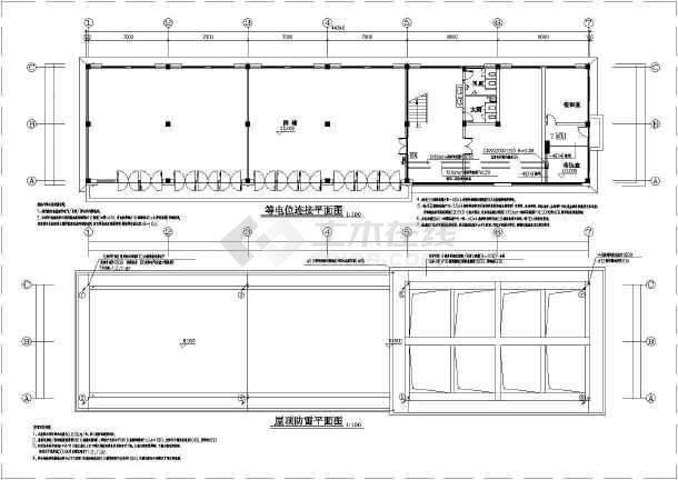 某办公楼电气图纸-图3