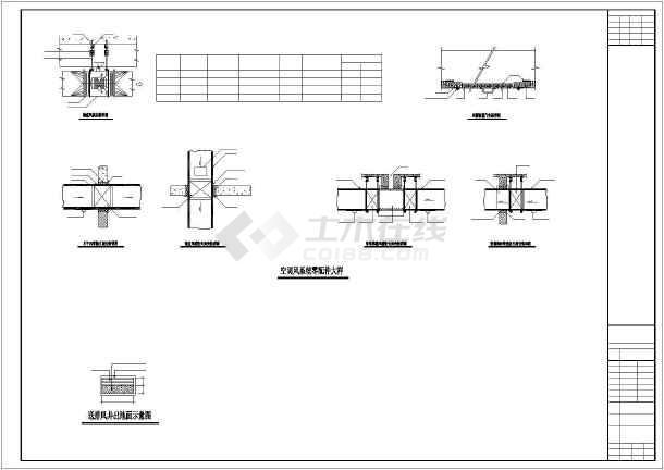 某商业楼暖通施工图-图3