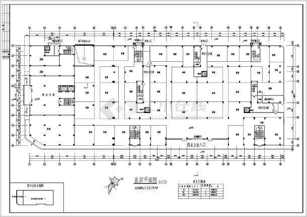 某小高层商业住宅楼施工图(共18张)-图1