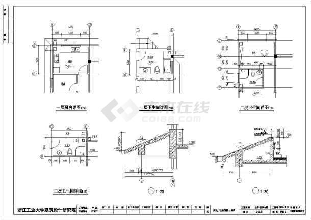 275平米别墅全套建筑设计图纸-图3