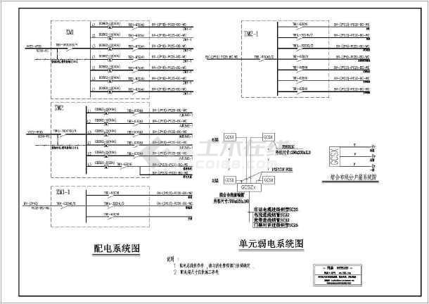 多层住宅楼电气施工图-图3