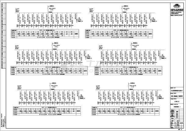 某新能源工程电气施工图-图3