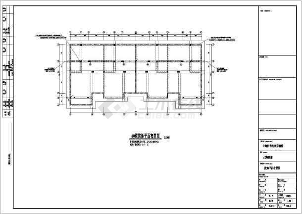 某联排别墅建筑设计图-图1