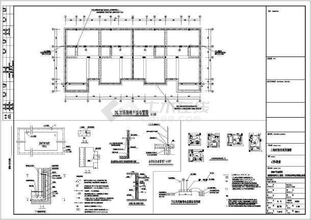 某联排别墅建筑设计图-图2