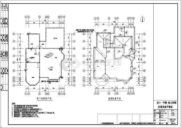 某3层附地下室独立别墅电气施工图-图1