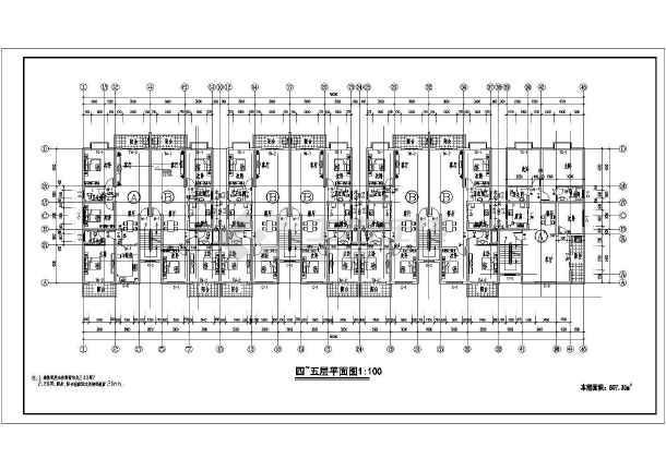 某小区商住楼建筑设计施工图纸-图2