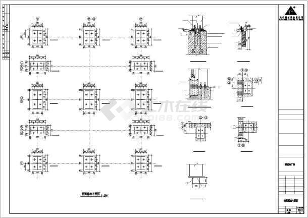 某石材公司钢筑厂房建筑结构图-图2