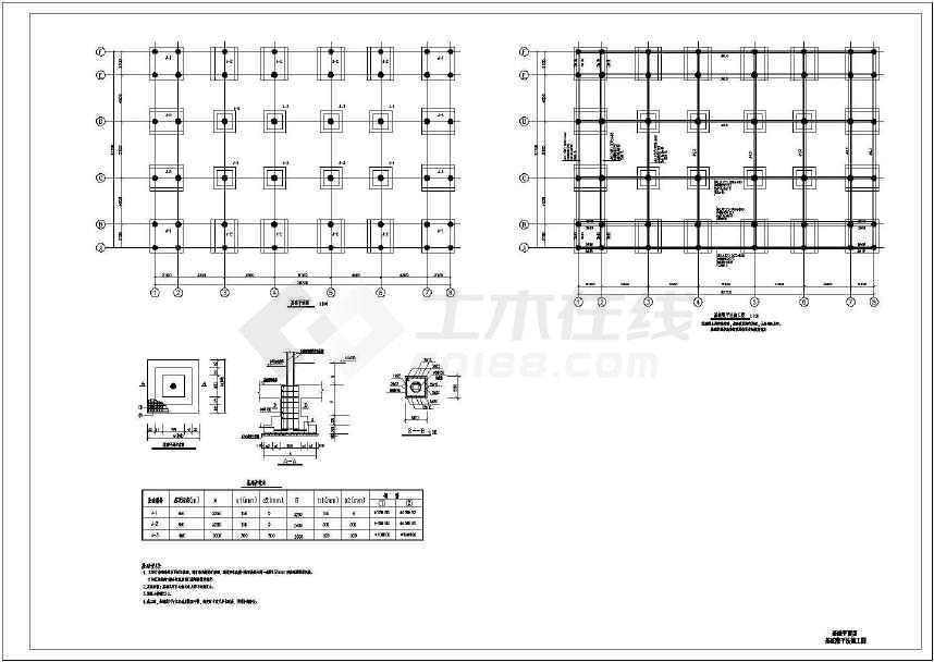 某庙宇结构施工图(含设计说明)-图1