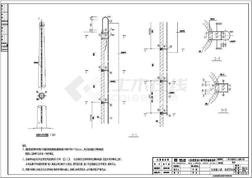 50米砖烟囱全套结构图-图2