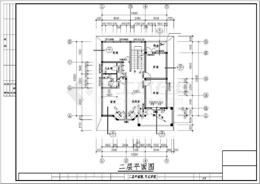 非常完整的私人别墅建筑结构施工图-图2