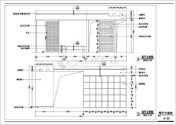 某简洁室内装修设计cad施工图-图3