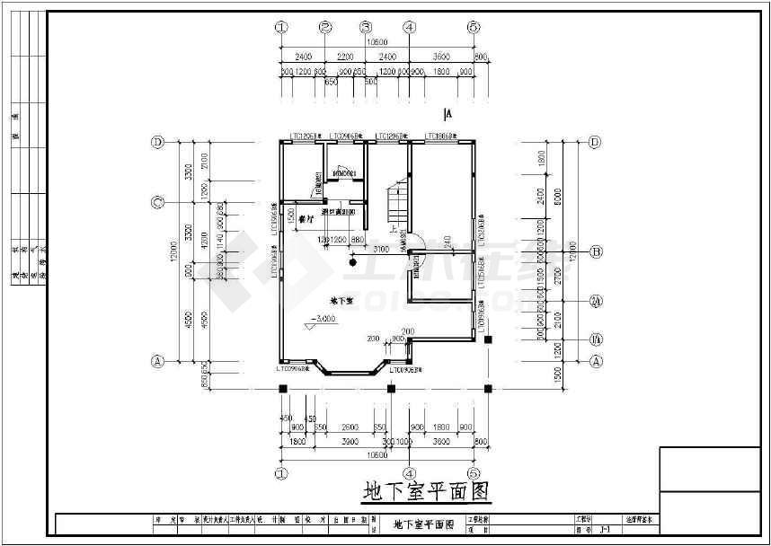 某私人二层砖混住宅别墅图纸-图1