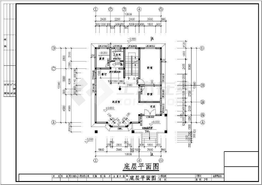 某私人二层砖混住宅别墅图纸-图2
