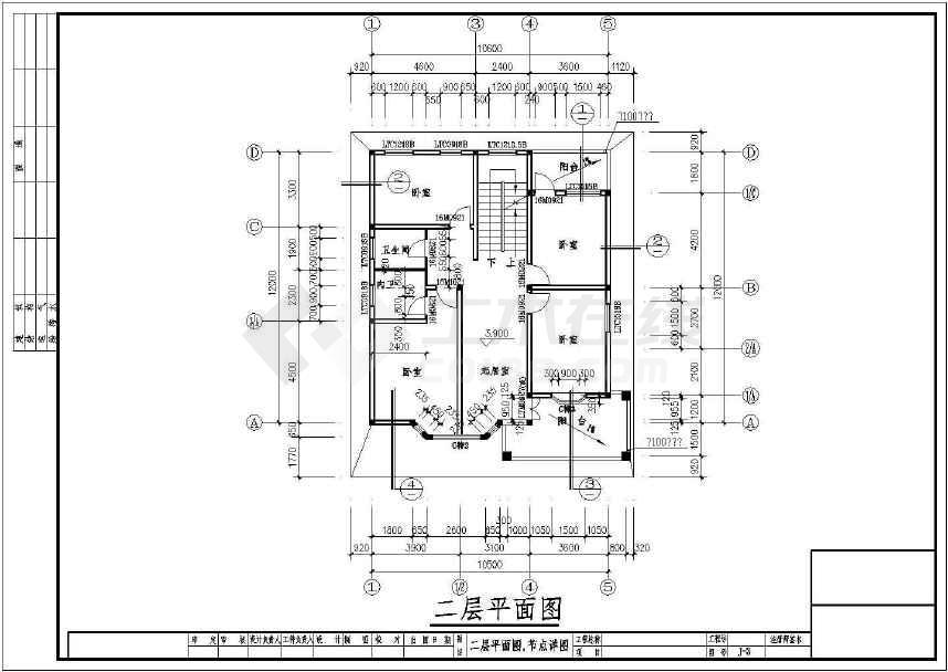 某私人二层砖混住宅别墅图纸-图3