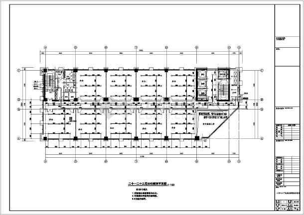 安徽60万平低密度复合建筑群给排水图纸-图2