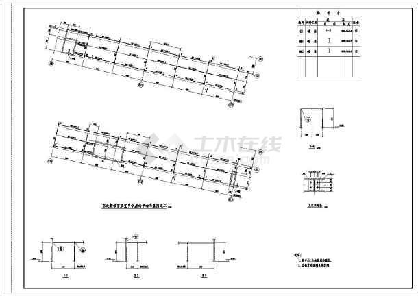 某地钢框架机场建筑结构设计图-图1