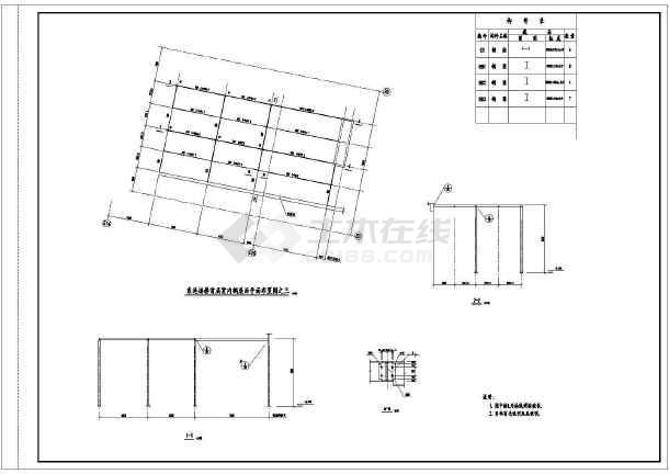 某地钢框架机场建筑结构设计图-图2