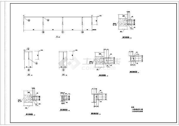 某地钢框架机场建筑结构设计图-图3