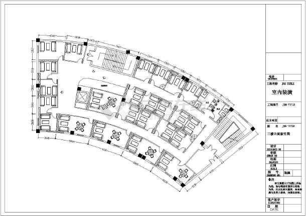 某著名咖啡连锁品牌店全套装修设计cad施工图-图3
