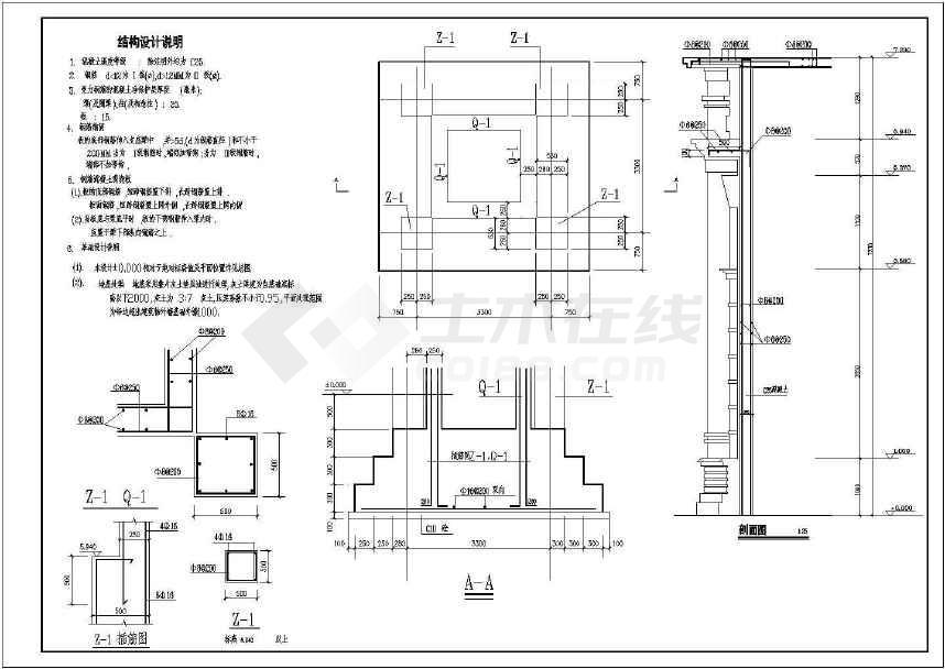 某医院大门建筑结构图纸(共9张)-图1