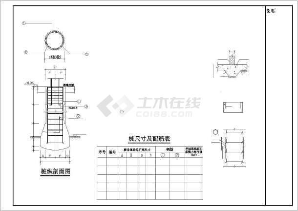 重庆某框架卫生院结构施工图-图1