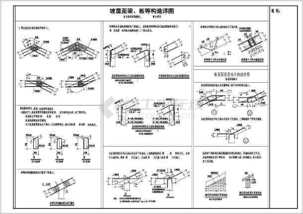 重庆某框架卫生院结构施工图-图2