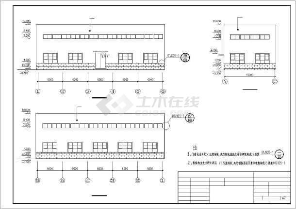 某轻钢结构羽毛球馆建筑结构设计图-图3