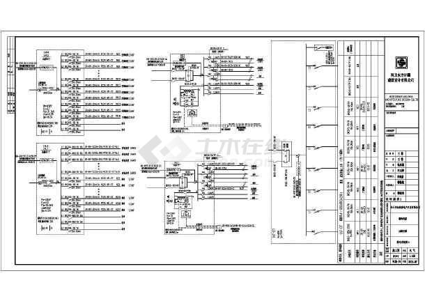 [河北]5层商业办公综合楼电气全套施工图-图3