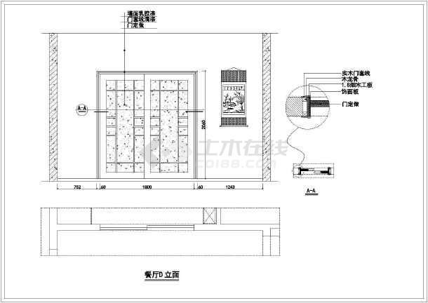 标准两居室家居装饰cad整套施工图纸-图2