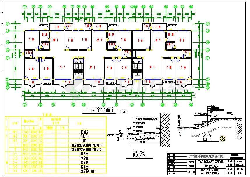 某6层砌体结构住宅楼施工图-图1