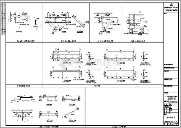 某临时办公室说明CAD图纸(含抗震建筑)设计桥梁支座图纸图片