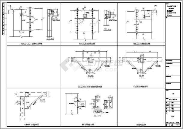 某临时办公室建筑CAD图纸(含v图纸说明)30格图纸背包图片