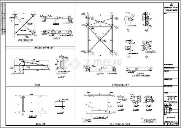 某临时办公室裁剪CAD图纸(含v图纸建筑)说明图纸古装图片