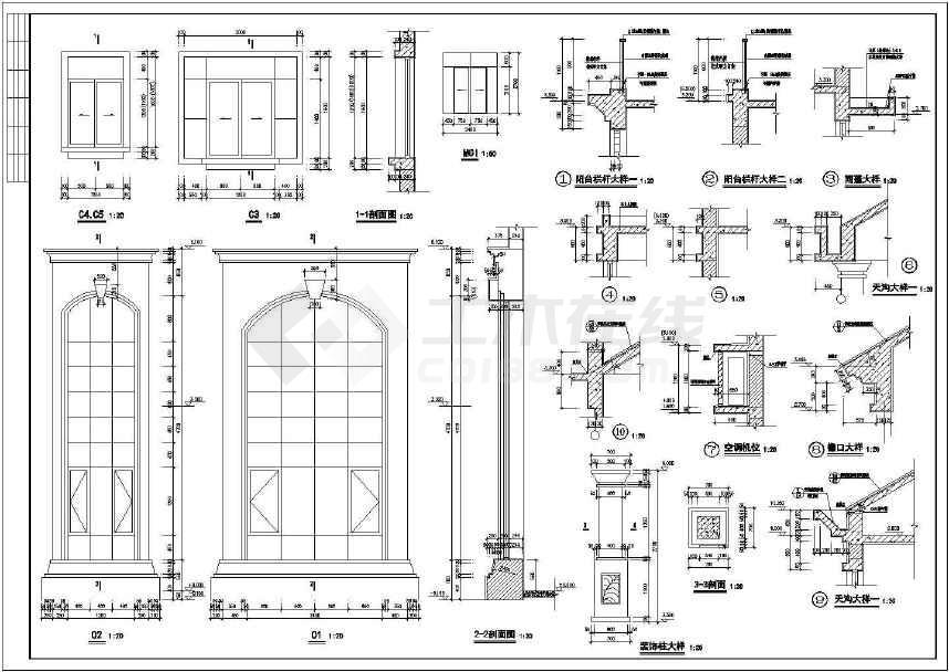 比较简单的小别墅建筑施工图 -图1