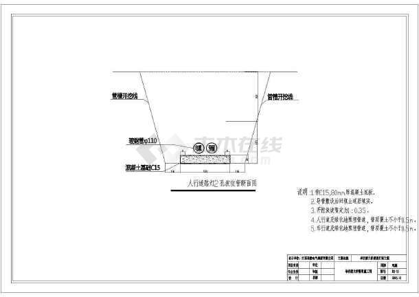 [重庆]华岩湖大桥夜景照明施工图最新-图3