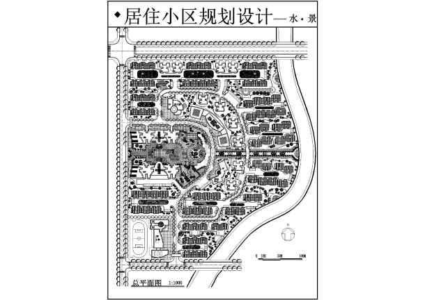 某居住小区规划设计施工CAD建筑图-图1