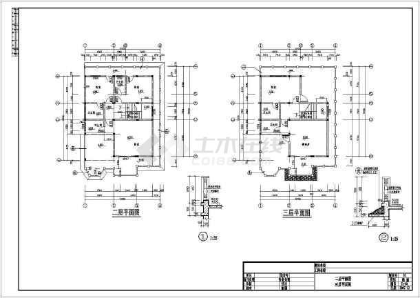 某三层别墅建筑cad施工图-图3