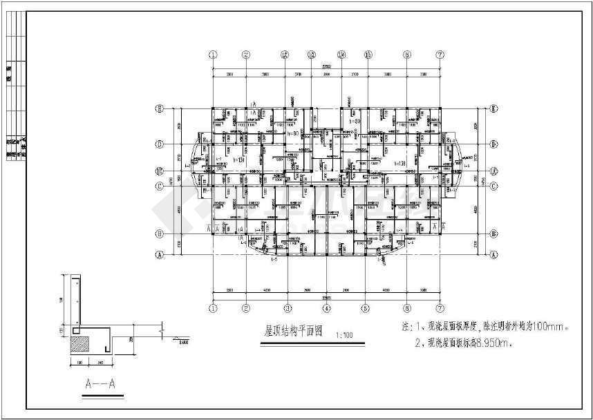 某2层砖混结构宿舍施工图(含设计说明)-图1