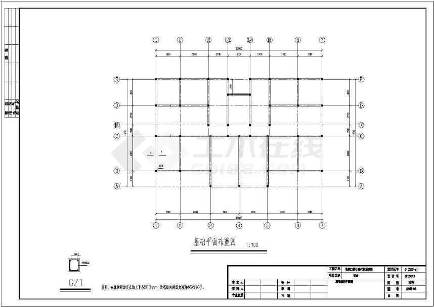 某2层砖混结构宿舍施工图(含设计说明)-图3