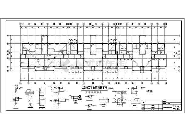 长沙某6层框剪住宅结构设计图-图2