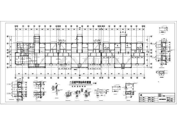 长沙某6层框剪住宅结构设计图-图3