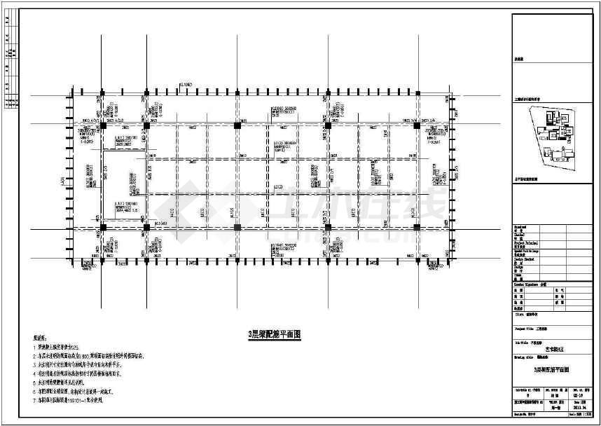 五层框架结构艺术塔楼cad施工图-图1
