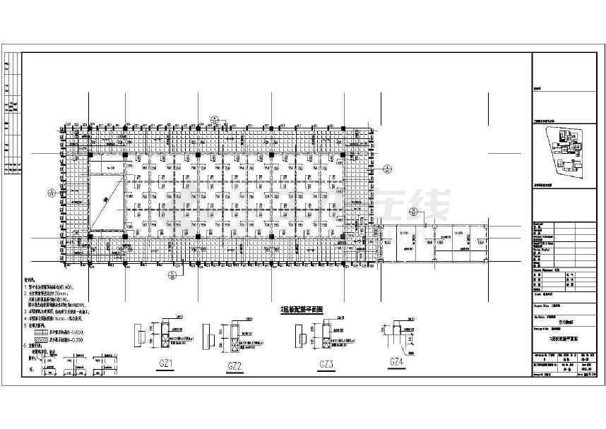 五层框架结构艺术塔楼cad施工图-图2